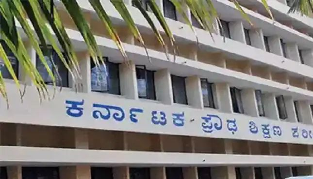 'Test Questionnaire': `SSLC 'is important information for students