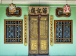 1. Malaisie - PENANG - Patrimoine culturel