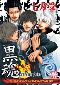 Kurotama -Black Soul-