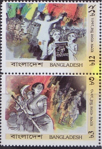 Asia Bangladesh Postage Stamps As Shown In Picture To Enjoy High Reputation At Home And Abroad