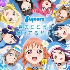 Kimi no Kokoro wa Kagayaiteru kai? -  2015 Poster