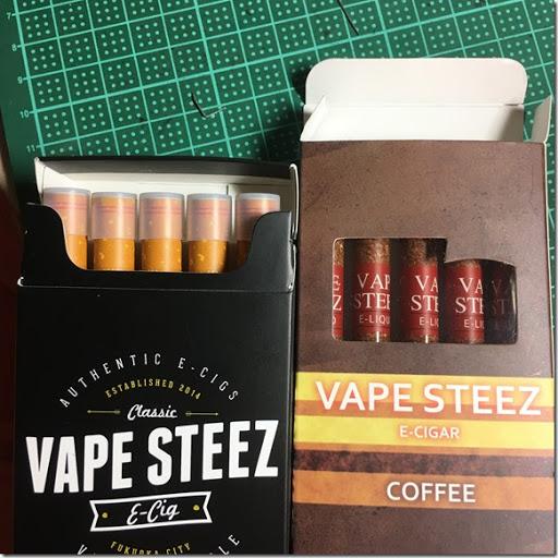 IMG 1382%255B1%255D thumb%255B1%255D - 【使い捨て電子タバコ】「VAPESTEEZ E-CIGAR」(ORIGINAL 電子葉巻)ぱっと見じゃVAPEだってわからない!?使い捨てタイプの電子葉巻。【VAPE/電子タバコ】