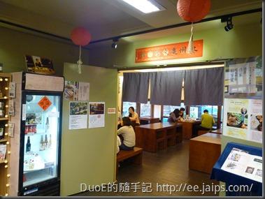 紀州庵文學森林-文學茶館1