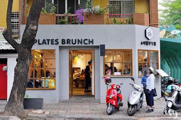 六吋盤早午餐 五妃店