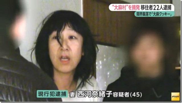 長野大麻22人逮捕f201