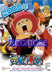 ONE PIECE MOVIE 9: EPISODE OF CHOPPER PLUS