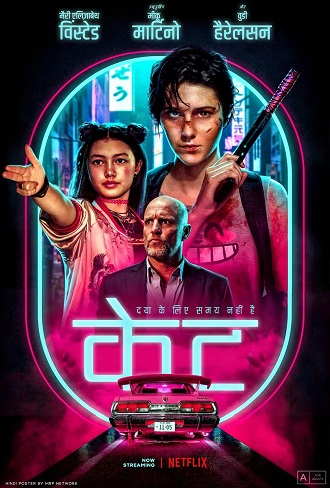 Kate 2021 Hindi Dual Audio Complete Download 480p & 720p [Hindi + English] WEB-DL
