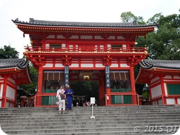 Main gate of Yasaka Shrine