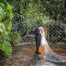 Wedding photographer Siripong Lamaipun (c4dart). Photo of 27.01.2018