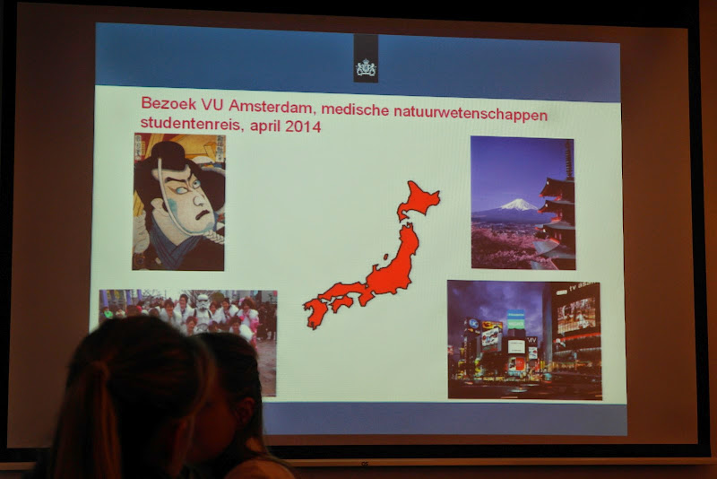 2014 Japan - Dag 3 - janita-SAM_5722.JPG