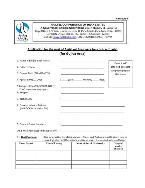 Asstt Engineers -Gujrat- contractual - detailed vacancy notice_005