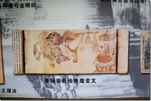 China532