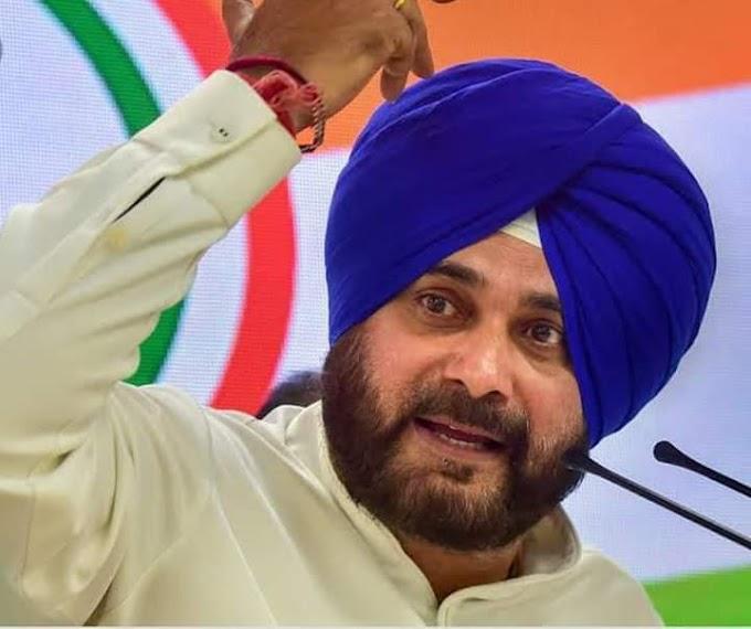 ब्रेकिंग नवजोत सिंह सिद्धू ने पंजाब कांग्रेस के अध्यक्ष पद से इस्तीफा दिया