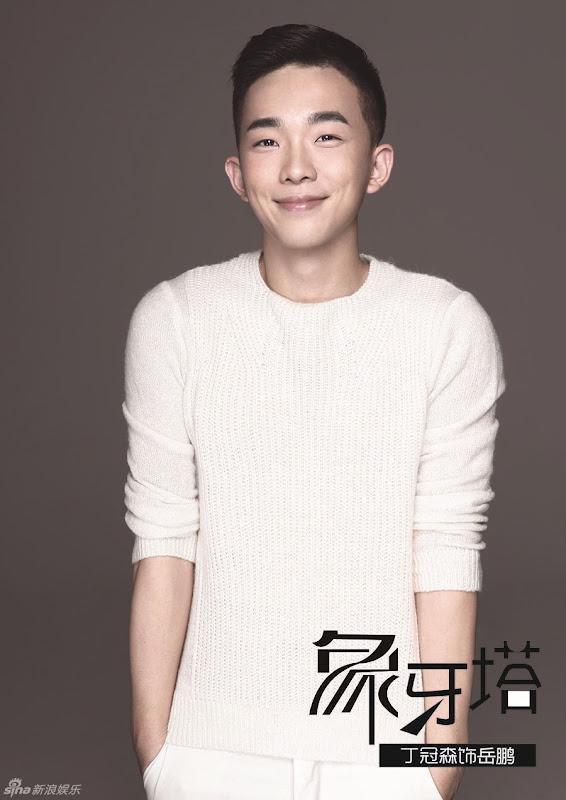 Ding Guansen China Actor