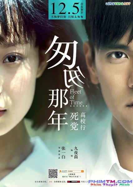 Bành Vu Yến: Từ chàng thư sinh truyền hình đến ngôi sao điện ảnh hạng A - Ảnh 13.