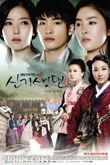 Góc Khuất Của Số Phận - New Tales Of Gisaeng (2011) Poster