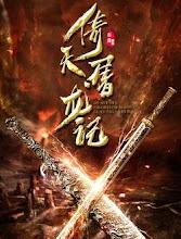 Heavenly Sword Dragon Slaying Saber China Drama