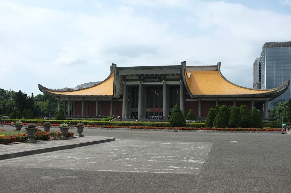 Sun Yat-sen Memorial Hall in Taipei