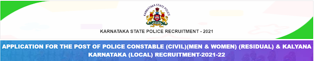 KSP Recruitment - 4000 Police Constable - Last Date: 25th June 2021