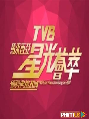 Lễ Trao Giải TVB Astro 2014
