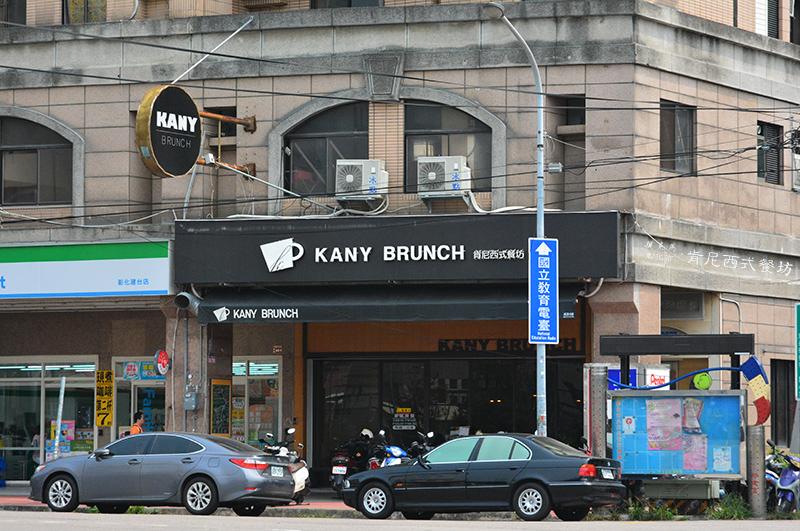 肯尼西式餐坊 KANY BRUNCH