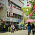 Tagbilaran Urban Street Snapshots