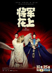 Oh My General China Web Drama