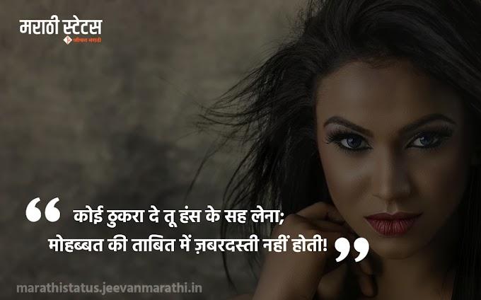 इश्क शायरी रेख़्ता | Hindi Shayri New 2020