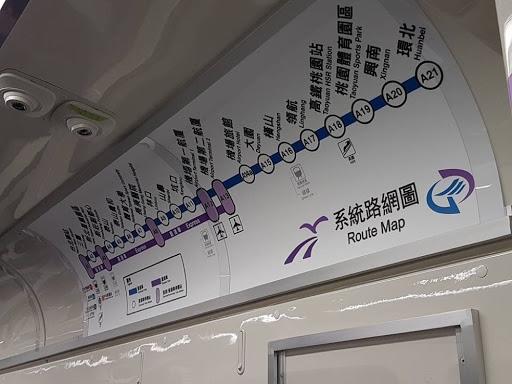 Taoyuan Airport MRT stops in Taiwan
