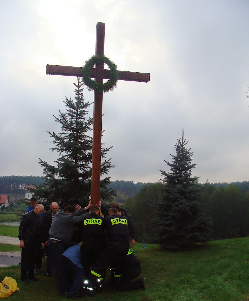 2014 Pszczew - DSC06116.JPG