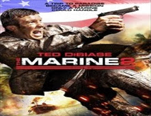 فيلم The Marine 2