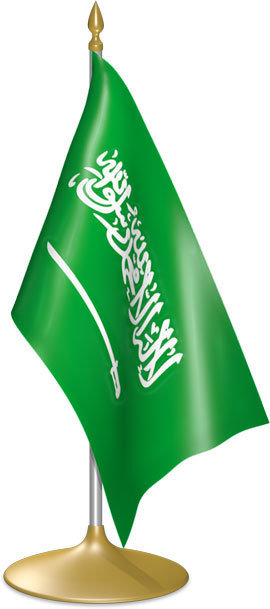 Saudi Arabian table flags - desk flags