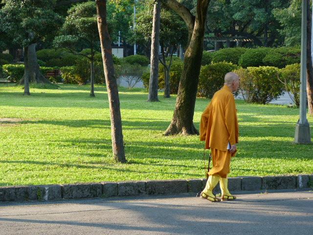 2-28,Peace Park, Taipei