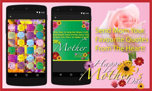 PC u7528 Happy Mother Day 2