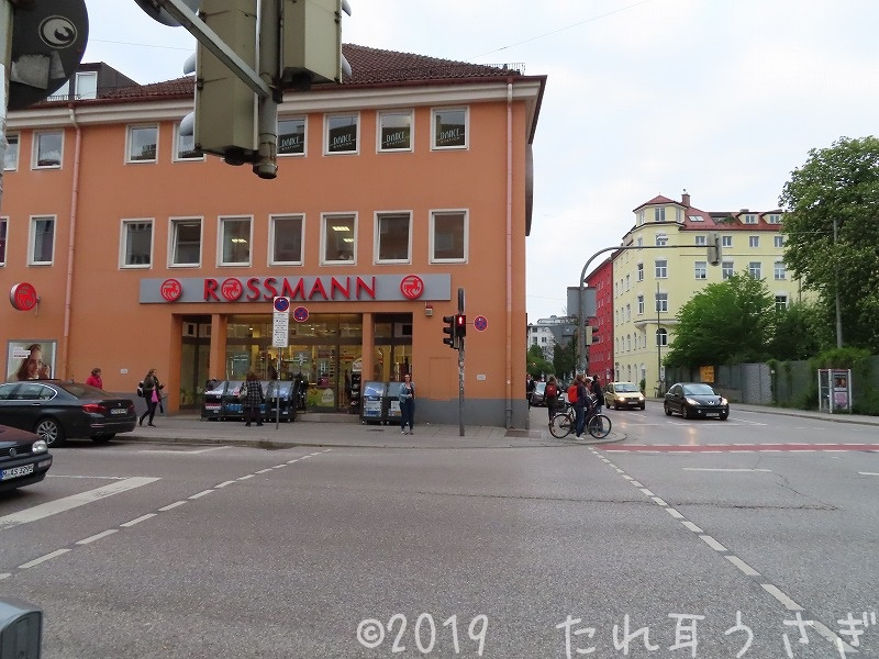 ROSSMANN ドイツのスーパーに寄ってみたのでレビュー ドイツ旅行㉟