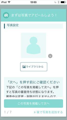 R_IMG_2231.JPG