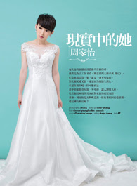 Catherine Chau / Zhou Jiayi Hong Kong, China Actor