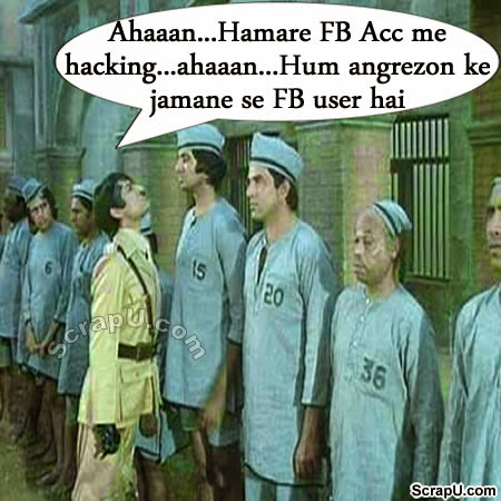 Angrezo ke jamane ke Jailer ke Facebook account me - Funny-Bollywood-Pics pictures