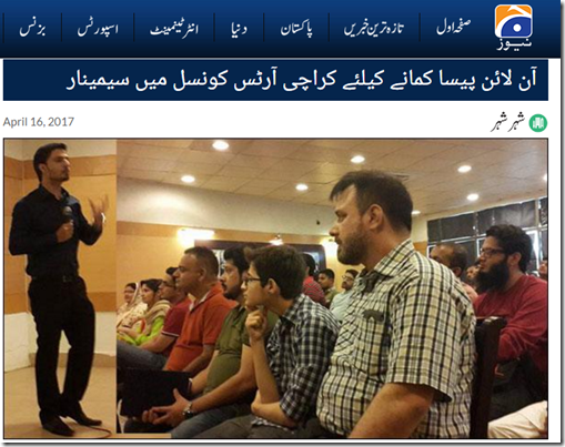 "GEO NEWS On ""Bloggers Community Conference"""