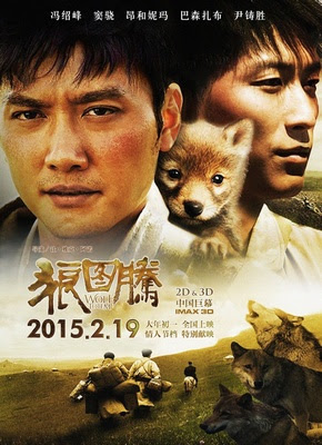 Хештег william_feng на ChinTai AsiaMania Форум Kinopoisk.ru-Wolf-Totem-2553903