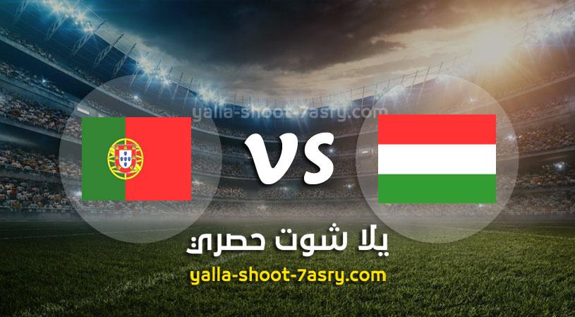 مباراة المجر والبرتغال