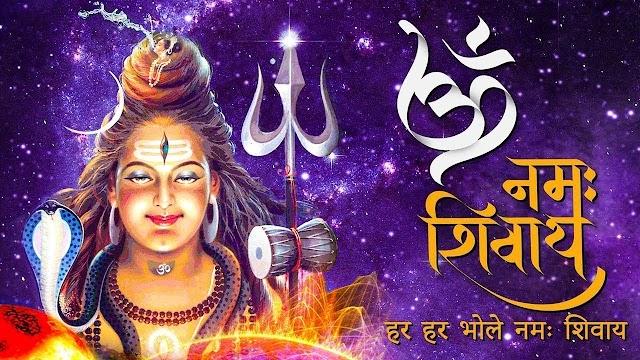 Happy Sawan 2020:  shravan maas special mahakal status App. Status Application. APK APP