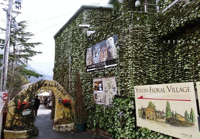 46 福岡三天兩夜自由行行程總覽