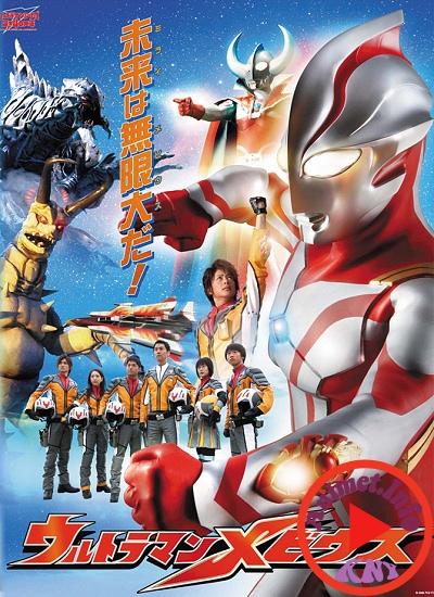 Ultraman Mebius - Urutoraman Mebiusu