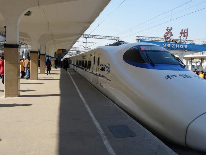 Chine.Shanghai et Suzhou - P1050577.JPG