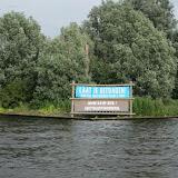 Zeeverkenners - Zomerkamp 2015 Aalsmeer - IMG_0001.JPG