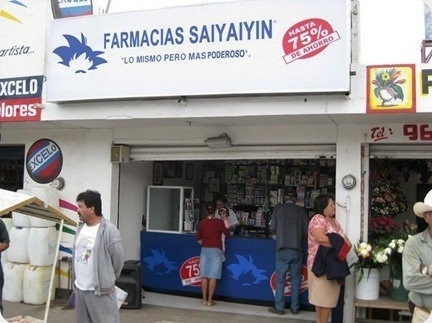 Super Saiya Pharmacy