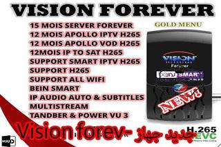 VISION_FOREVER