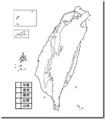 臺灣地形分布圖_空白