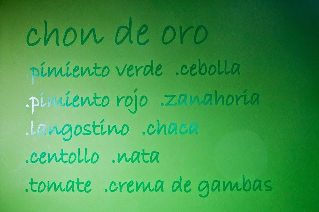 Restaurante Guti de Laredo 2013-3576